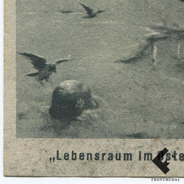 """Агитационная почтовая карточка """" lebensraum im Osten """""""