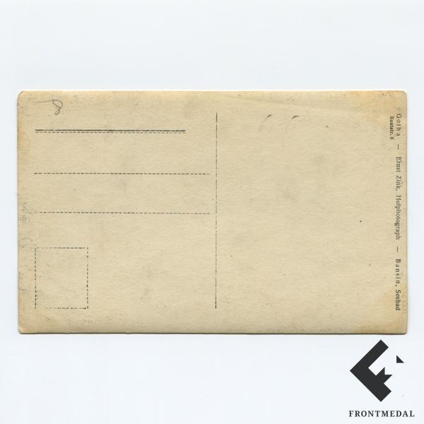 Групповой снимок военнослужащих 95-го полка (1914-1916 гг.)