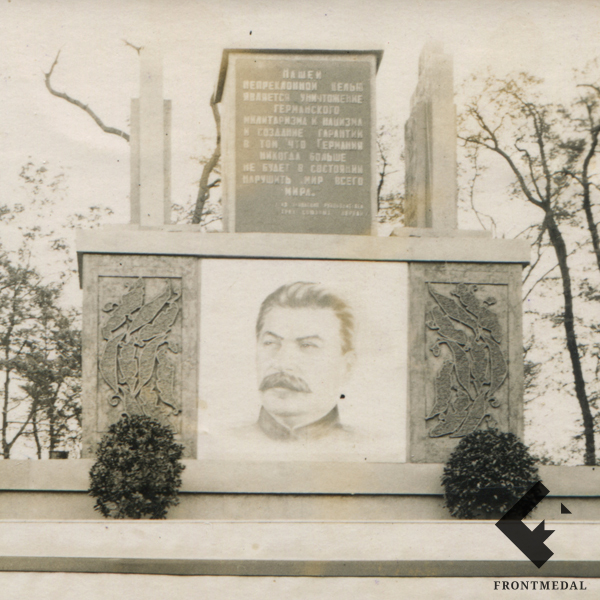 Советские военные монумент Победа Берлин картинка