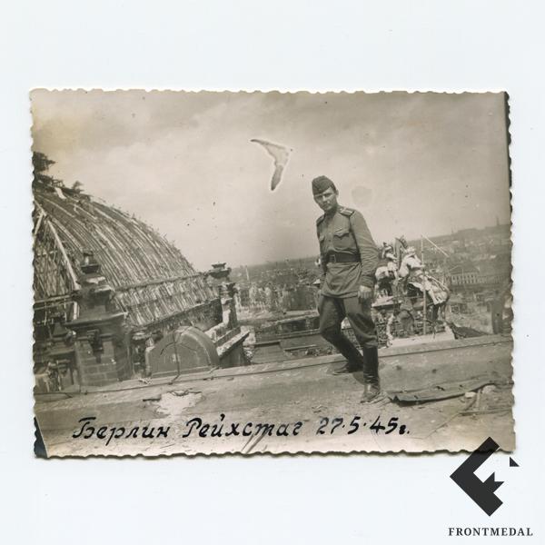 Советский военнослужащий на развалинах Рейхстага (27.5.1945)