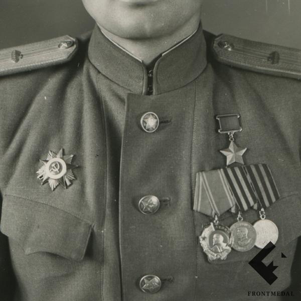 Герой Советского Союза 1 картинка
