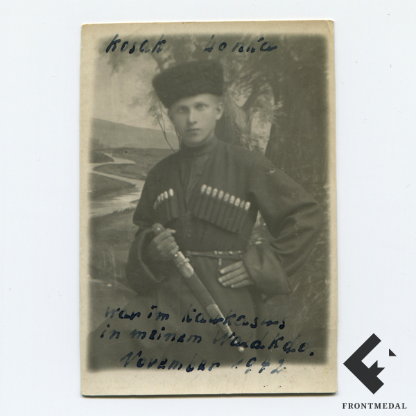 Русский казак на службе в Вермахте (Кавказ, 1942 год)