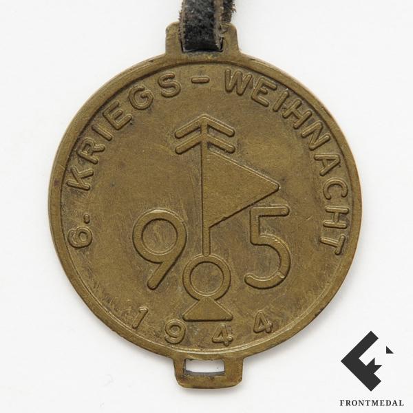 Памятный жетон 6.KRIEGS-WEIHNACHT