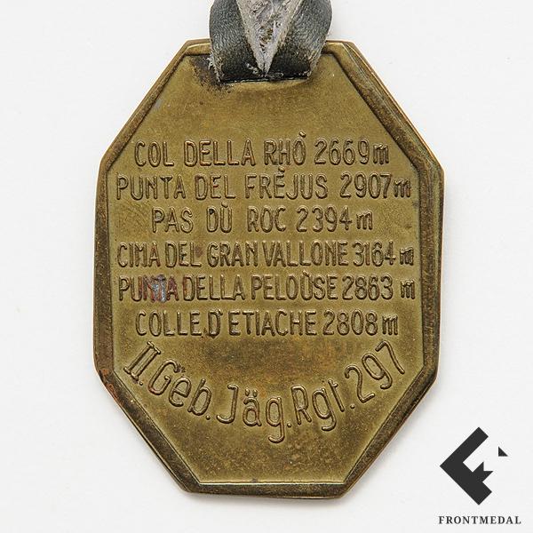 Памятный жетон 2.Geb.Jäg.Rgt.297