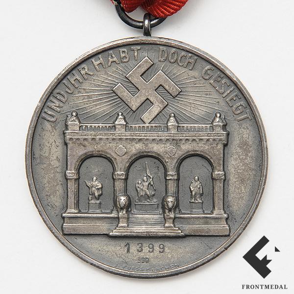 Орден Крови № 1399