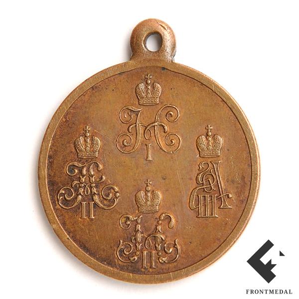 """Медаль """"За походы в Средней Азии 1853–1895 гг."""""""