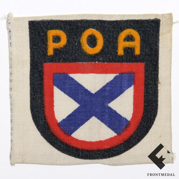 Нарукавный щит Русской Освободительной Армии