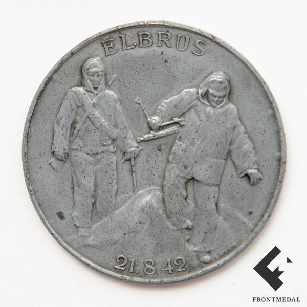 Медаль За восхождение группы Грота на вершину Эльбруса