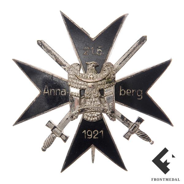 """Аннабергский крест добровольческого корпуса """"Oberland"""""""