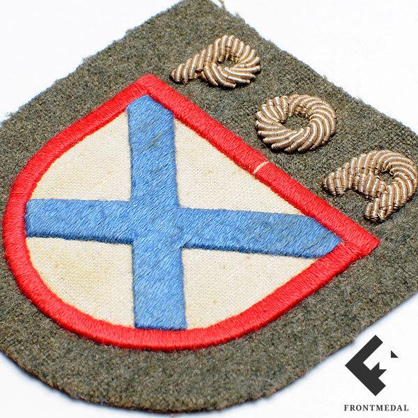 Нарукавный щит РОА для офицеров