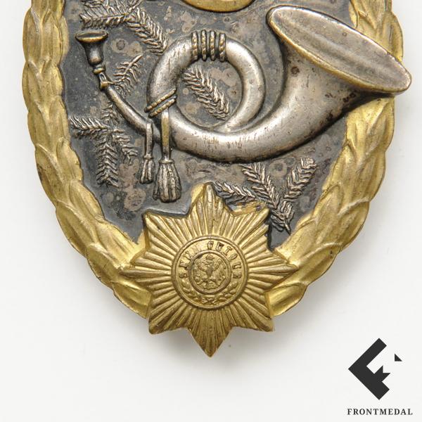 Памятный знак корпуса Лютцова