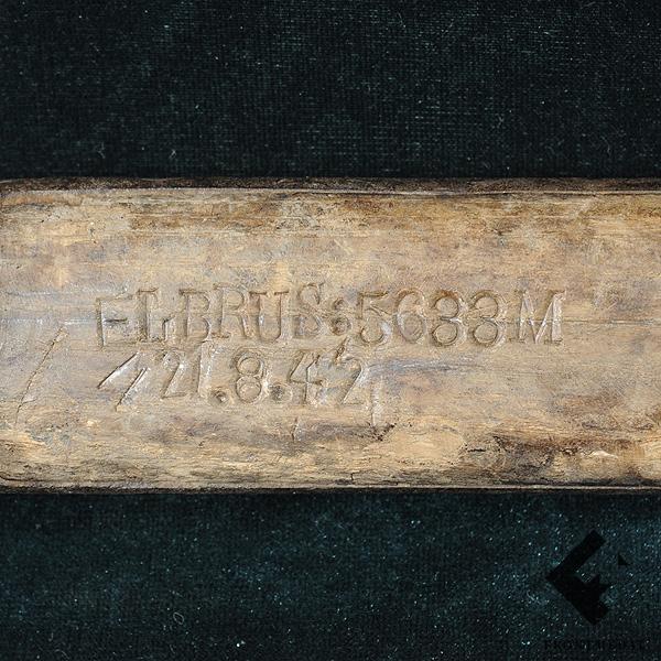 """Ледоруб с Эльбруса """" R.Kuhn G.R.99"""" """"ELBRUS: 5633М 21.8.42 """""""