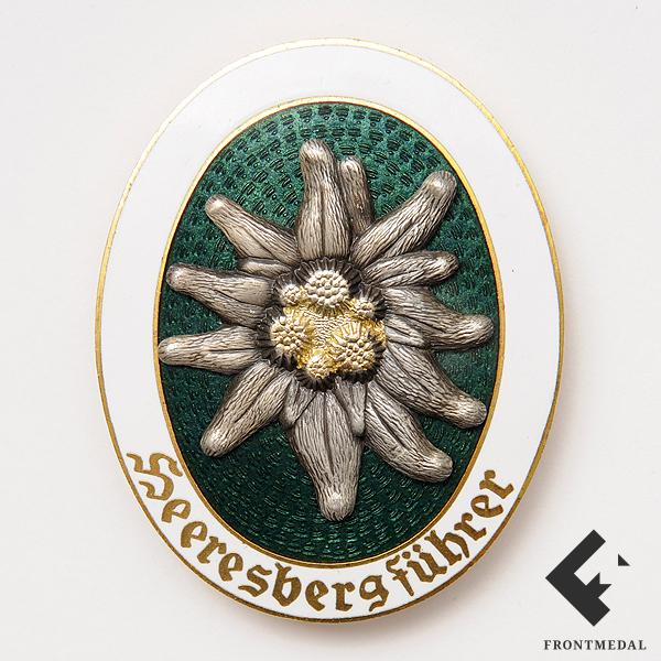 Служебный знак проводника Горнострелковых частей