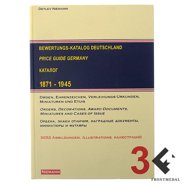 """Каталог """" Награды и знаки отличия Германии 1871 -1945 """""""