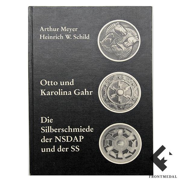 """Книга """" Украшения из серебра для НСДАП и СС """""""
