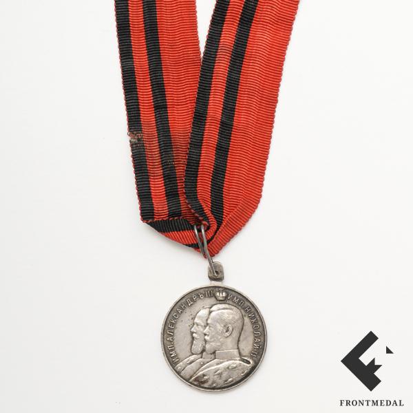 Медаль в память 25-летия церковно-приходских школ