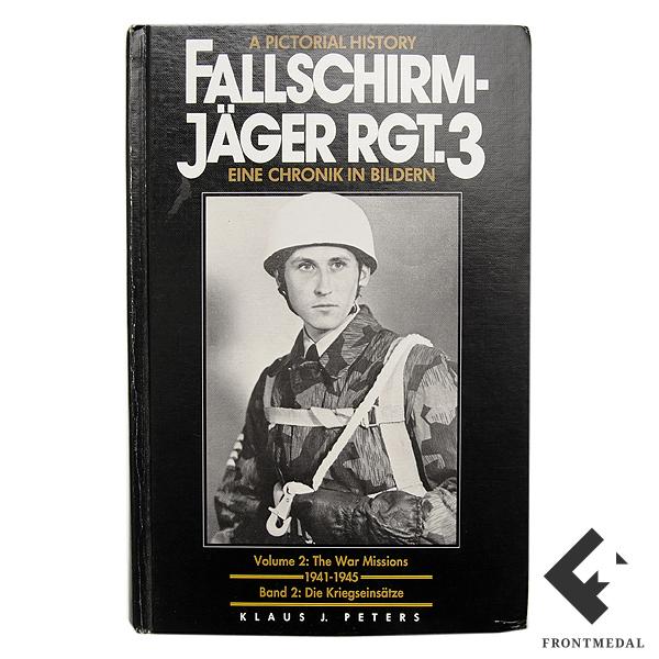 """Книга """" FALLSCHIRM-JAGER RGT. 3 """", часть 2"""