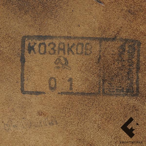 """Кобура для револьвера системы """"Наган"""" обр. 1923 г."""