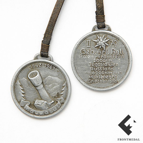 Сборка из двух памятных медальонов за Кавказ