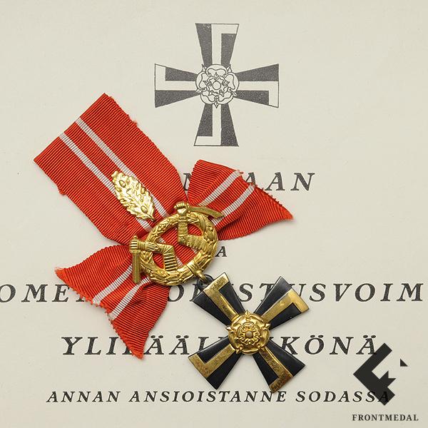 Наградной документ и Рыцарский крест с мечами и дубовой ветвью