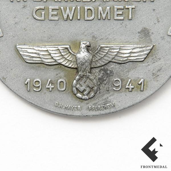 Медаль горнострелкового разведывательного батальона