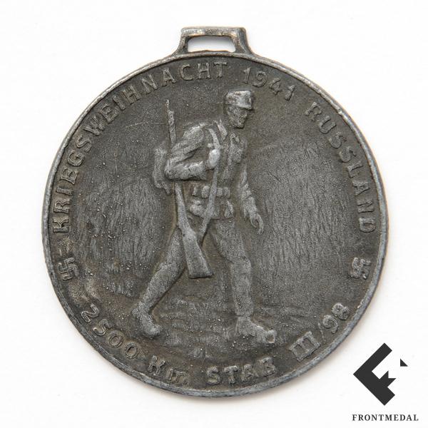 Памятная медаль штаба III батальона 98-го горнострелкового полка