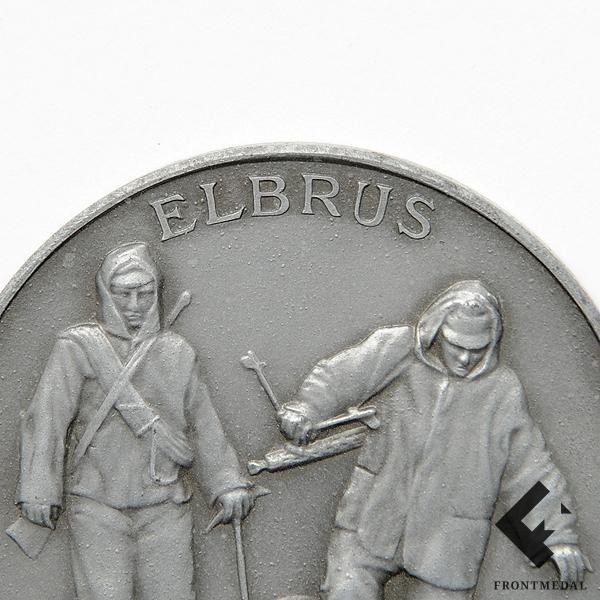 Медаль За водружение немецкого флага на Эльбрусе 21.8.1942