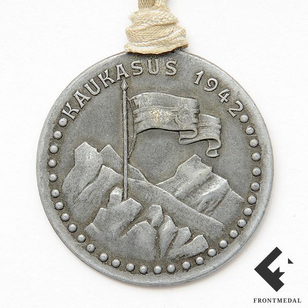 """Памятный жетон """"KAUKASUS 1942"""""""