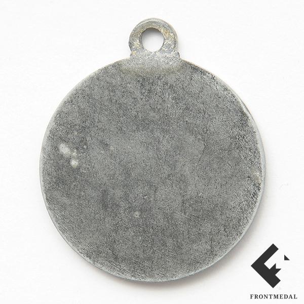 """Памятный жетон """"ENZ 1940/44"""""""