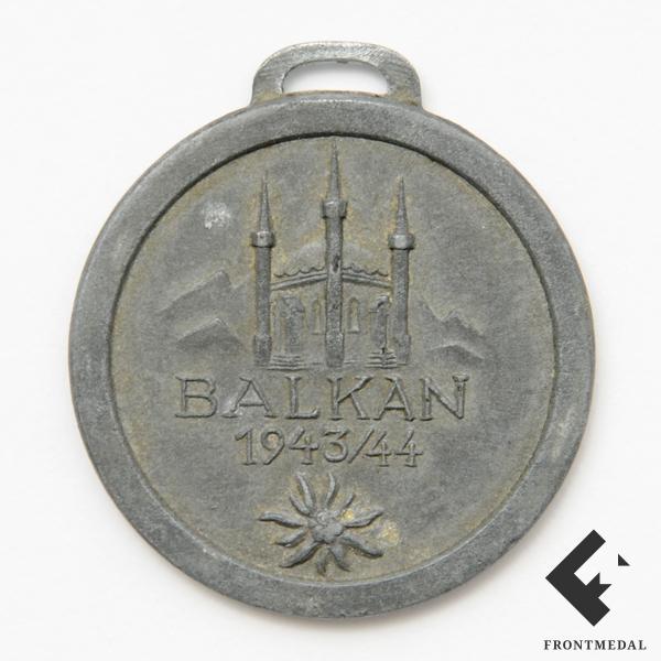 """Памятный жетон """"Балканы 1943-44"""" (2/GEB.JAG.RGT.98)"""