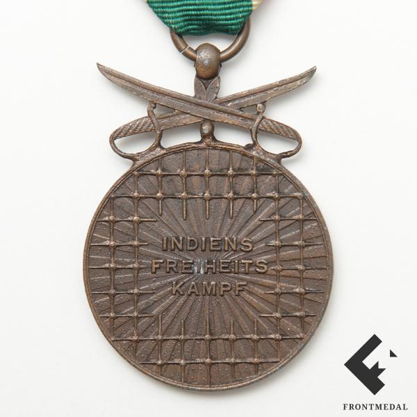 Медаль Свободная Индия 1 картинка