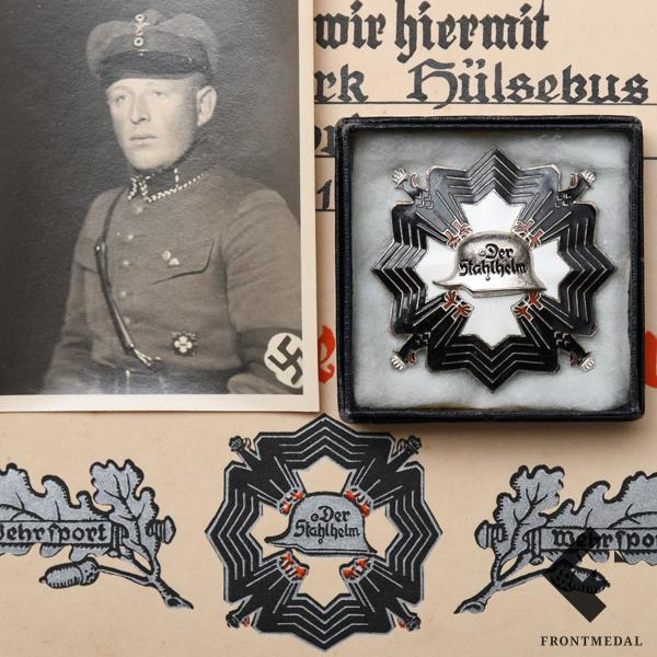 Военно-спортивный крест союза Стальной шлем с документом