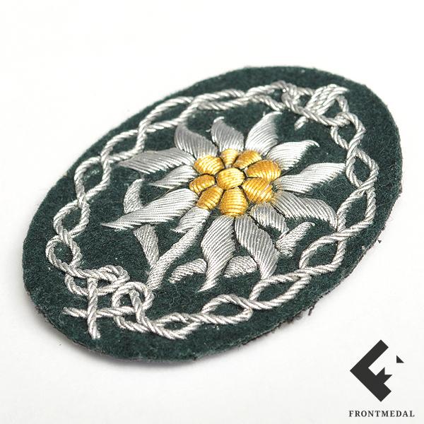Эмблема на китель офицера Вермахта - Эдельвейс