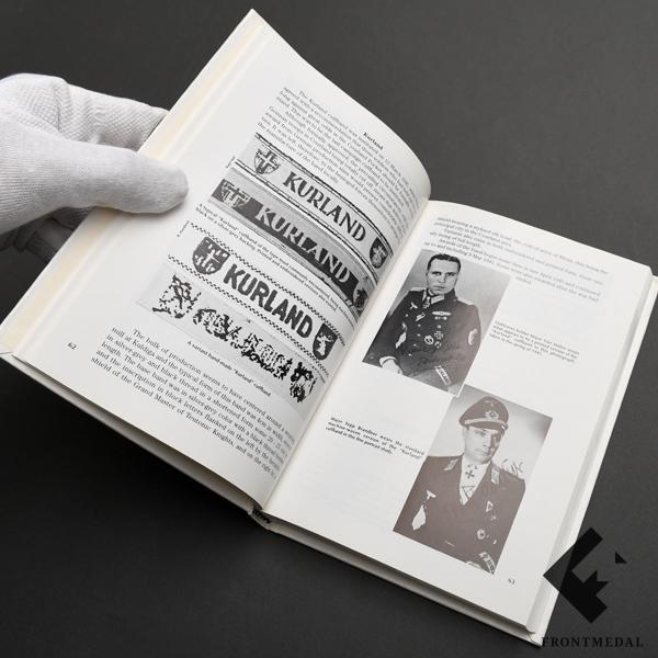 """Книга """" Германские нарукавные ленты - 1784 по наше время """""""