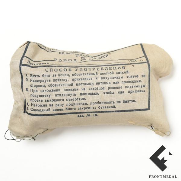 Железный крест 1 класса обр. 1914 года (Otto Schickle)