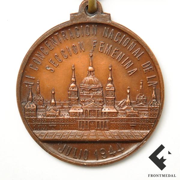 Медаль испанской фаланги 10 лет выслуги для женщин