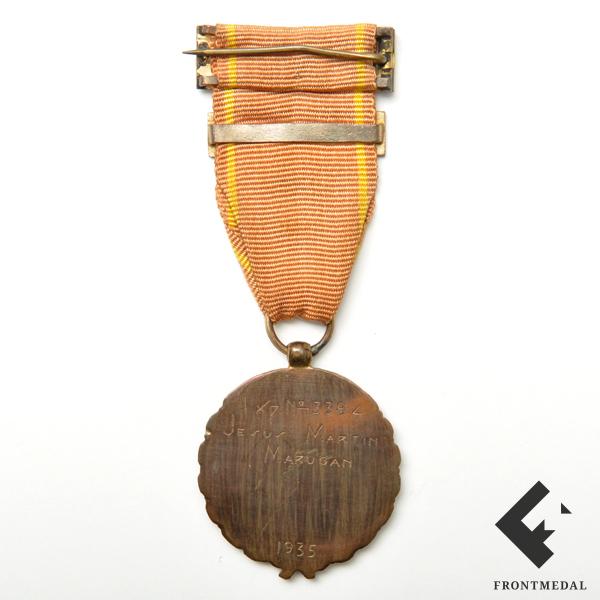Медаль Старая гвардия (Испания, Франко)