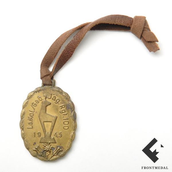 Медаль легкой транспортной колонны 100-го пока 5-й ГСД