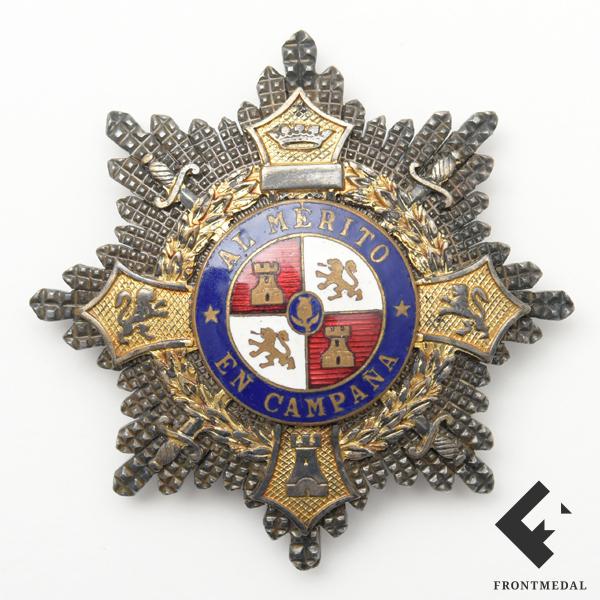 Испанский Военный орден Марии-Кристины
