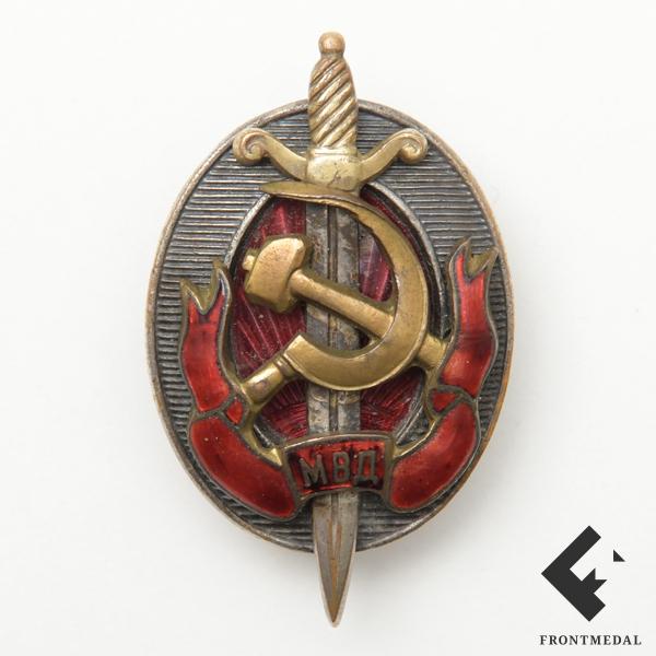 Знак заслуженный работник МВД картинка