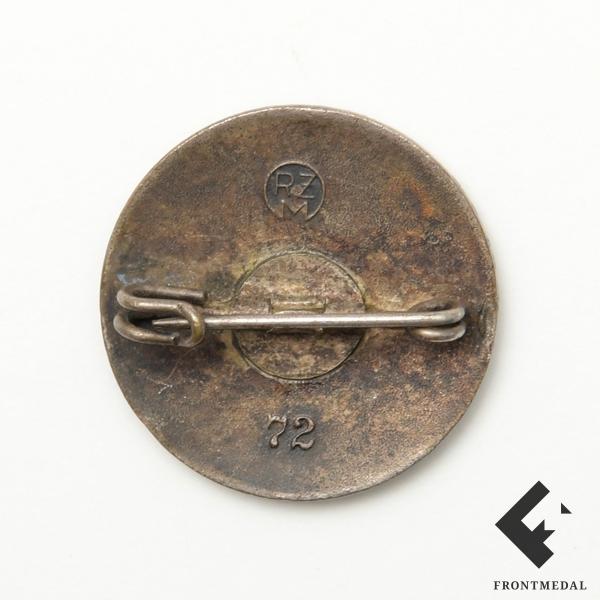 Дубовые листья с мечами к Рыцарскому кресту в футляре