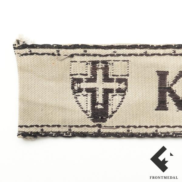 Дубовые листья к Рыцарскому кресту Железного креста в футляре