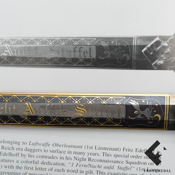 Кортик Люфтваффе опубликованный в книге Томаса Джонсона