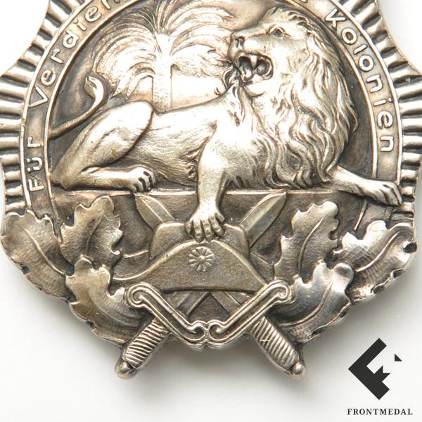 Знак Орден Льва 1-го класса