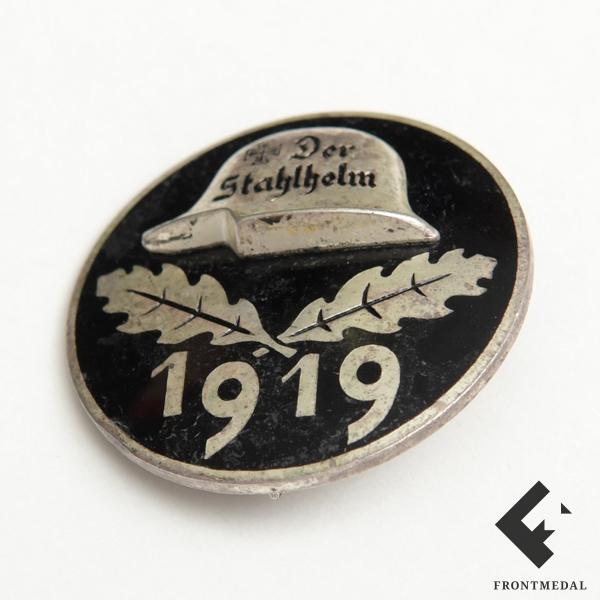 Знак сл шлемом 1919 Magdeburg картинка