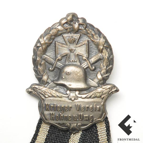 Памятный знак Ветеранского общества Германии