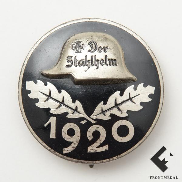 Почетный знак организации Стальной шлем картинка