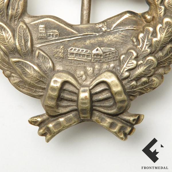 Памятный знак Пилота (Германская империя, Пруссия)