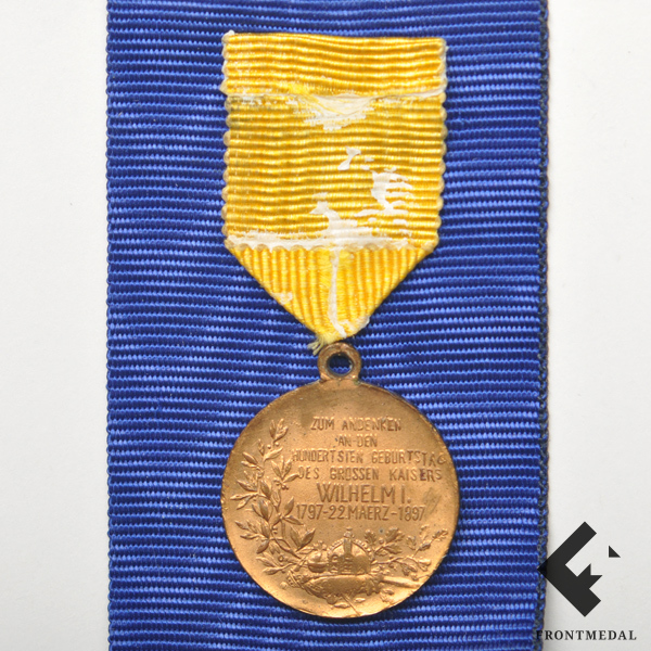 Миниатюрная версия медали Короля Вильгельма 1 (Пруссия)
