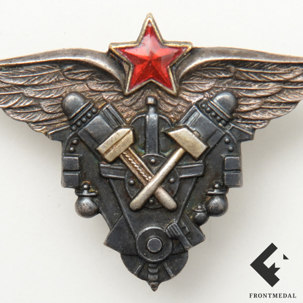 Инженер ВВС РККА картинка